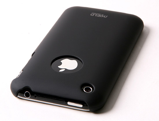 shield case iphone